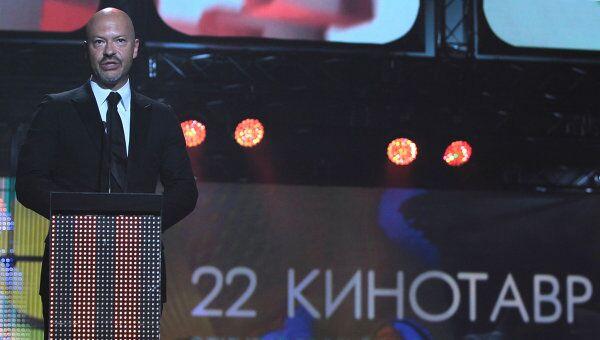 Открытие XXII российского кинофестиваля Кинотавр-2011. Архив