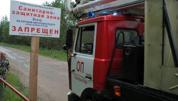 Пожар на полигоне токсичных отходов Красный бор