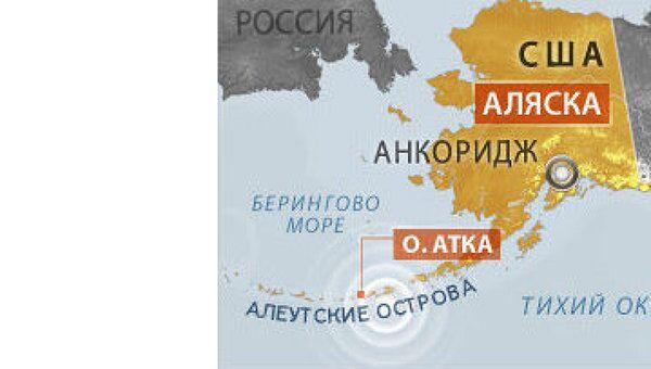 Землетрясение магнитудой 6,2 произошло у Алеутских островов