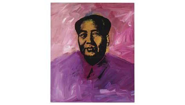 Шелкография Энди Уорхола Мао