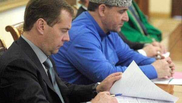 Встреча Дмитрия Медведева с муфтиями России