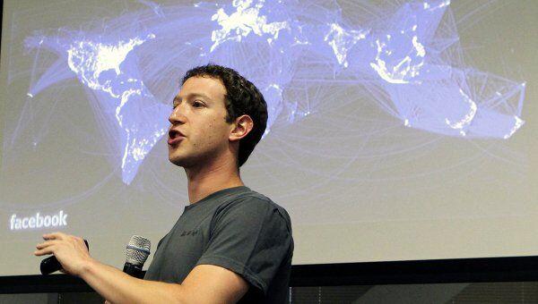 Facebook запускает функцию видеозвонков в партнерстве со Skype