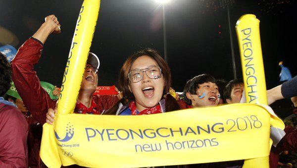 Жители Южной Кореи