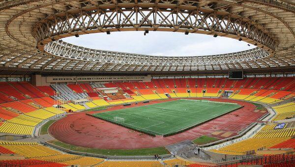 Большая спортивная арена Олимпийского комплекса Лужники