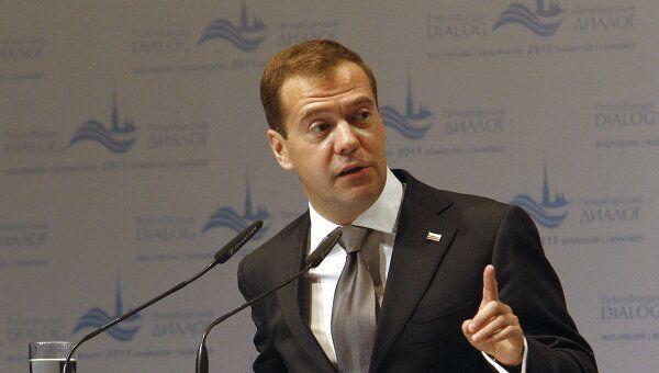 Президент РФ Дмитрий Медведев принял участие в заседании форума Петербургский диалог