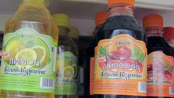 странные продукты в Воронеже
