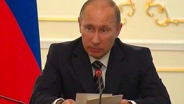 Путин призвал поднять уровень прямых инвестиций в РФ до $70 млрд в год