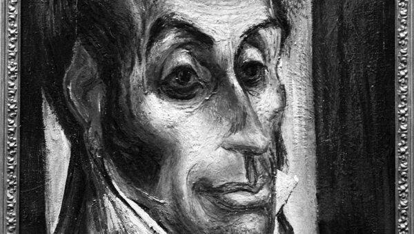 Портрет Симона Боливара