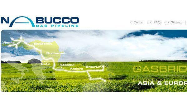 Газопровод Nabucco. Архив