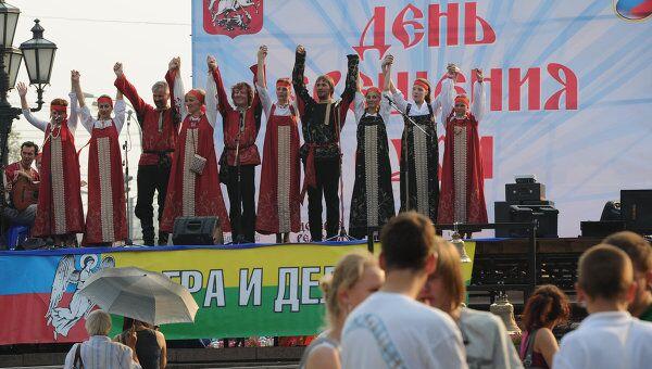 День Крещения Руси в Москве