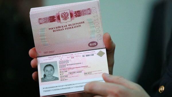 Медведев: Россия готова облегчить визовый режим с Финляндией