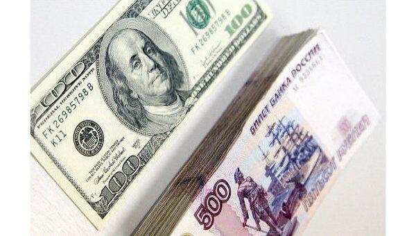 Денежные купюры. Доллары США. Рубли