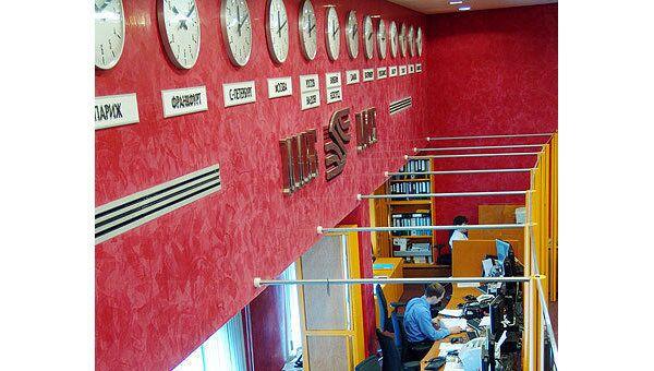 Российский рынок акций начал последние торги марта ростом