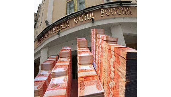 Медведев одобрил бюджеты ФСС и ПФР на 2012-2014 годы