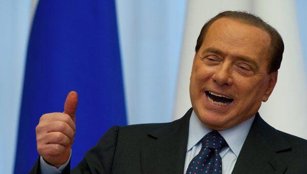 Премьер-министр Италии Сильвио Берлускони. Архив