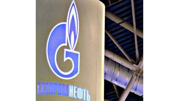 Газпром нефть в 2012 г планирует нарастить добычу углеводородов на 4%