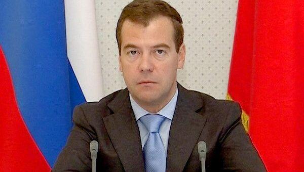 Медведев обсудил с министрами законопроект, касающийся каждого россиянина
