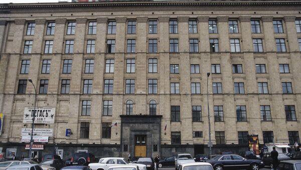 Вид на здание Министерства экономического развития и торговли. Архив