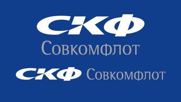 Приватизация пакета Совкомфлота может быть отложена до 2012 года