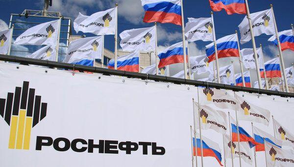 Shell заинтересована в сотрудничестве с Роснефтью