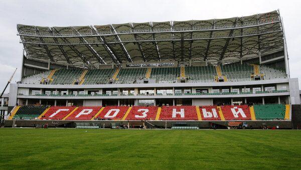 Спортивный комплекс имени Ахмата-Хаджи Кадырова