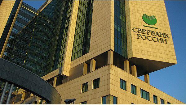 Сбербанк считает возможным обесценение своих активов в Белоруссии