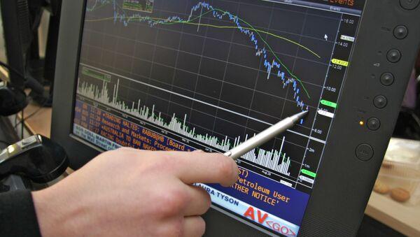 Рынок акций снижается, архивное фото