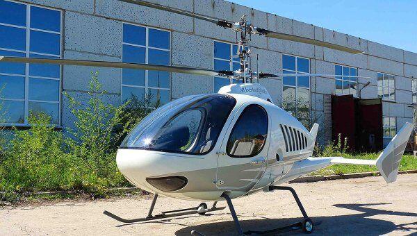 Новый российский легкий вертолет Беркут ВЛ