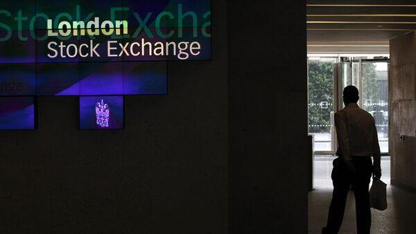 Вестибюль Лондонской фондовой биржи (LSE)