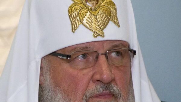 Патриарх Московского и всея Руси Кирилл. Архив