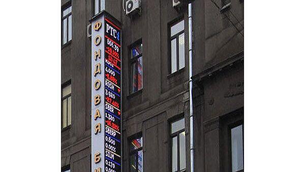 РТС открылась в среду ростом индекса на 0,29%