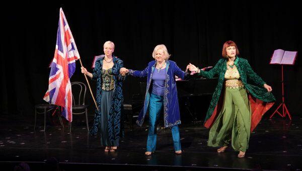 Британское комик-трио Fascinating Aida на фестивале Фриндж в Эдинбурге