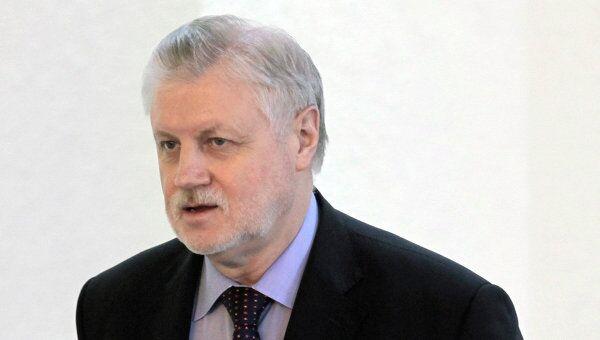 Председатель Совета Федерации Сергей Миронов. Архив