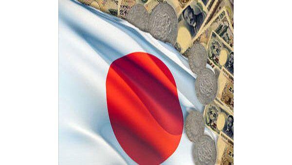 Флаг Японии и японские йены