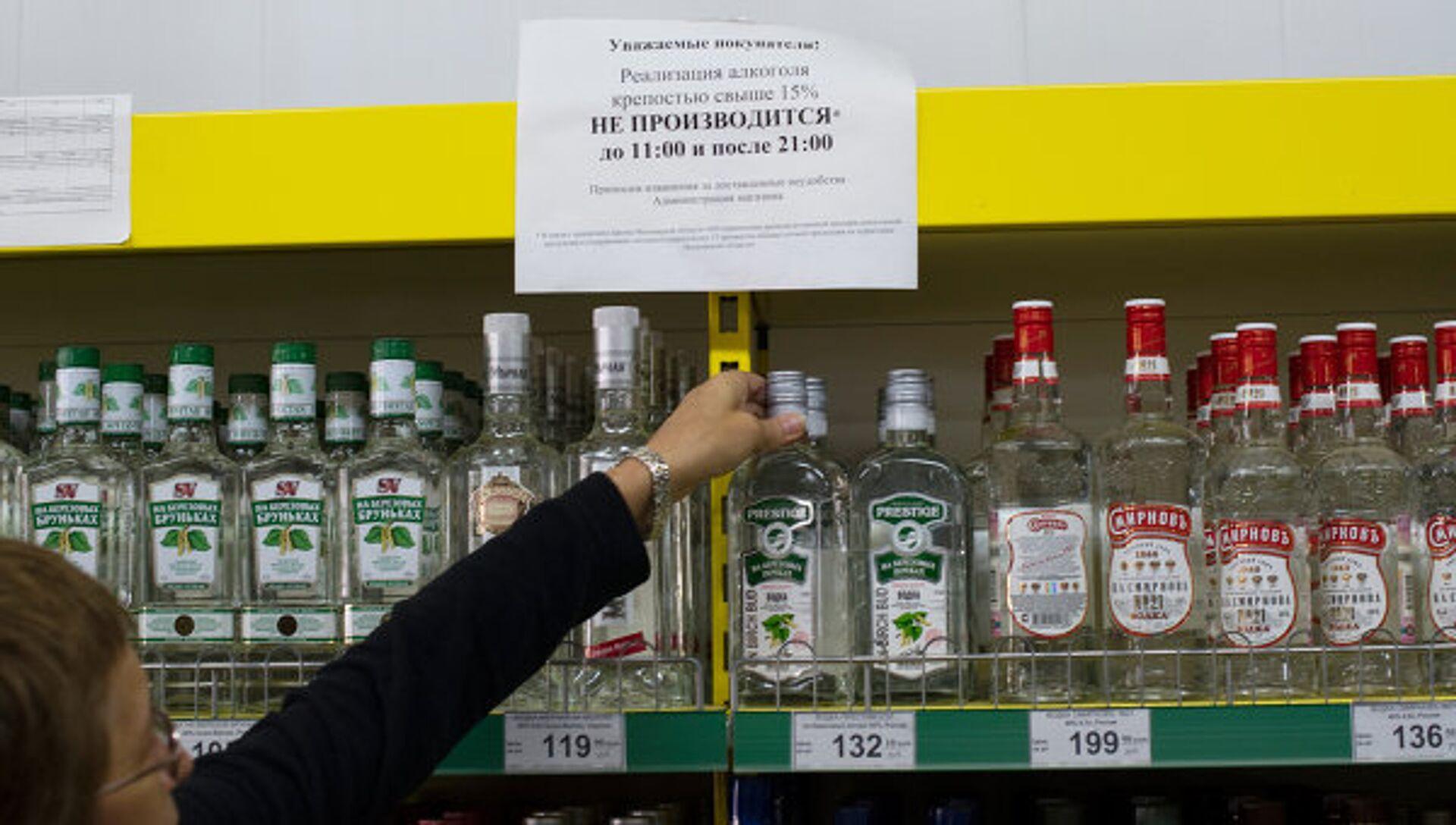 Со Скольки Продают Водку В Магазинах