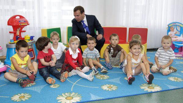 Посещение Дмитрием Медведевым детского сада в Майкопе