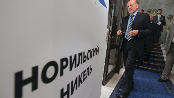 Акции Норникеля дорожают на фоне сообщений об обратном выкупе