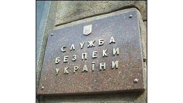 СБУ. Архивное фото