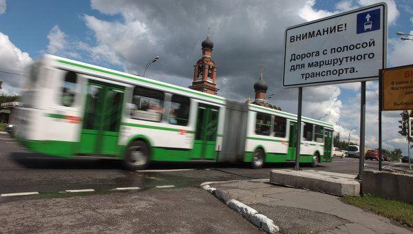 Выделенные полосы для маршрутного транспорта