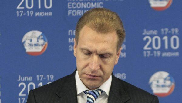 ПЭФ. Круглый стол Бизнес-диалог Россия-СНГ