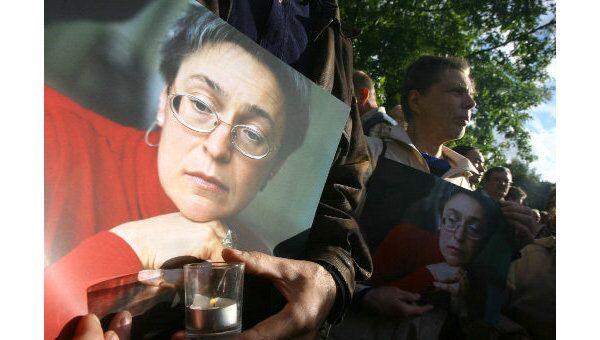 Митинг в память Анны Политковской. Архив