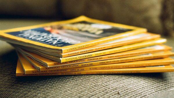 Журнал National Geographic. Архивное фото