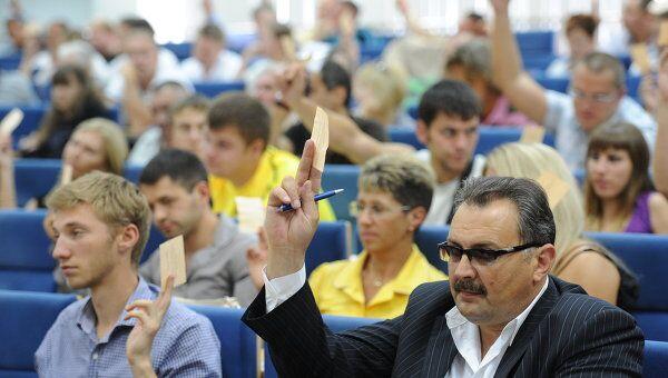 Собрание регионального отделения партии Правое дело в Санкт-Петербурге