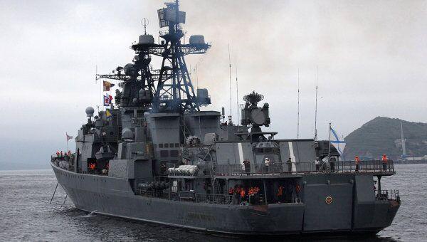 БПК Адмирал Пантелеев, архивное фото