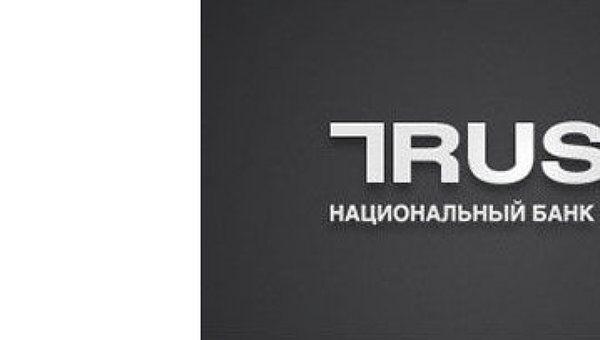 Логотип Национального банка ТРАСТ. Архив