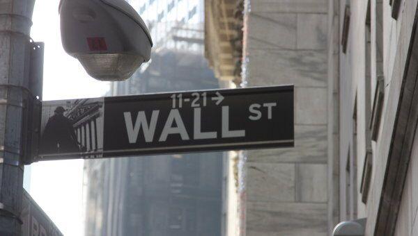 Фьючерсы на американские фондовые индексы падают на данных по ВВП США