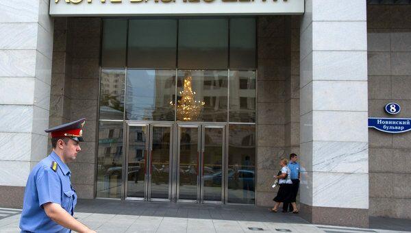 Бизнес-центр Лотте Плаза, где расположен офис компании BP