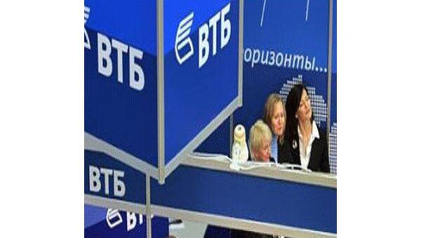 Банк ВТБ. Архив
