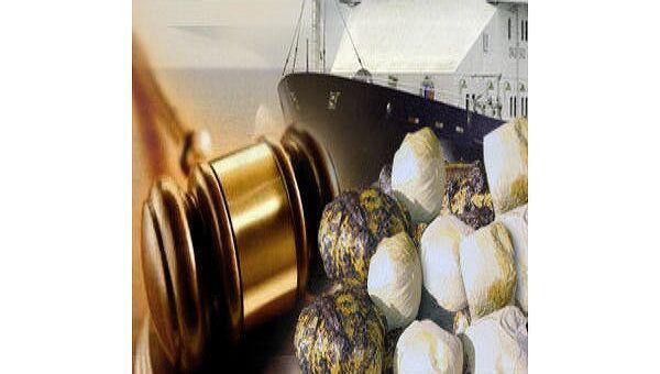 Российские моряки признали участие в контрабанде наркотиков