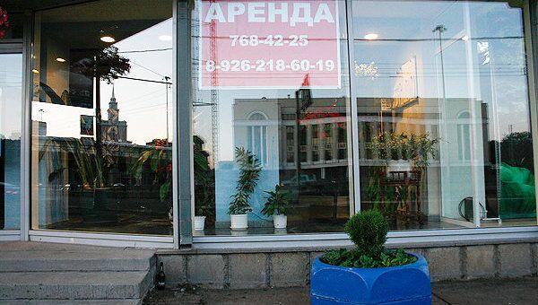 Объем предложения на рынке аренды в Москве упал в октябре на 8%